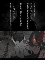 Screenshot 2: 殭屍女友 -感染學園-