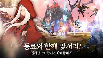 Screenshot 4: Dragon Nest M | Korean