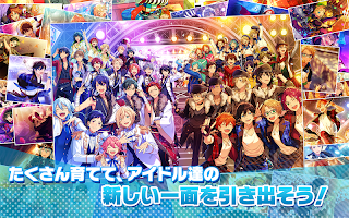 Screenshot 3: Ensemble Stars! (JP)