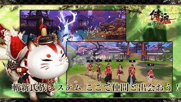 Screenshot 2: SAMURAI SHODOWN M | Japanese