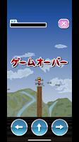 Screenshot 2: 剣の達人トニーくん