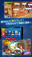 Screenshot 3: KINGDOM HEARTS Unchained χ | Japanese