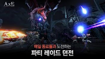 Screenshot 4: AxE: Alliance vs Empire | 韓文版