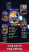 Screenshot 4: 챔피언 스트라이크 : Clash of Heroes
