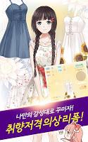 Screenshot 2: Love Nikki | เกาหลี