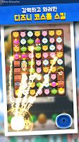 Screenshot 4: 디즈니 팝 타운 | 한국버전