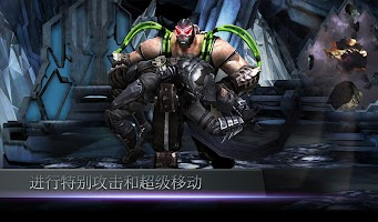 Screenshot 3: 超級英雄:武力對決