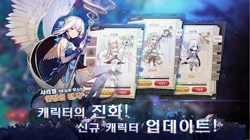 Screenshot 3: Aurora Legend | Korean