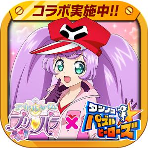 Icon: Tatsunoko Puzzle Heroes