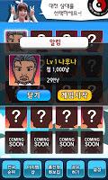 Screenshot 2: 홍진영의 뽀옹짝 맞고