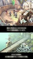 Screenshot 2: 魔女の泉4
