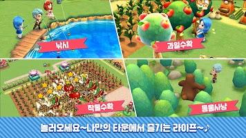Screenshot 2: Pockettown