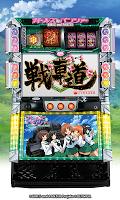 Screenshot 4: パチスロ ガールズ&パンツァー【777NEXT】