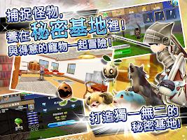 Screenshot 2: 托蘭異世錄 -Toram Online RPG-