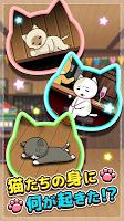 Screenshot 3: 脱出ゲーム:秘密の猫ハウス