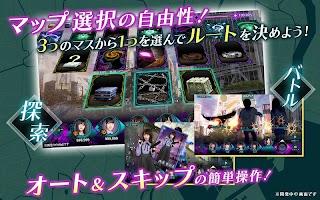 Screenshot 4: 乙女神樂 給殭屍的鎮魂歌