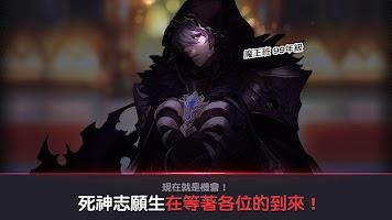 Screenshot 1: 死神高中 :死神成長記