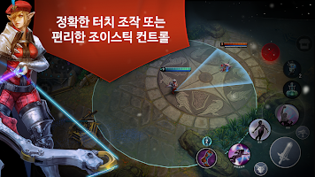 Screenshot 1: 베인글로리 5V5