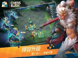 Screenshot 4: Chess Rush