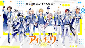 Screenshot 1: i★Chu Étoile Stage