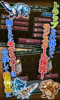 Screenshot 4: RPG エンシェントハンター