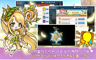 Screenshot 1: 少女工房