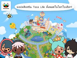 Screenshot 2: Toca Life: World