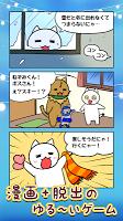 Screenshot 2: 貓咪的雪山SOS