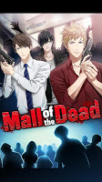 Screenshot 1: Mall of the Dead:Romance you choose