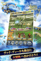 Screenshot 4: 最終幻想 GRANDMASTERS