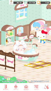 Screenshot 4: Hello Sweet Days