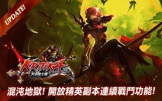 Screenshot 1: Kritika: 海盜王的憤怒/ 致命一擊~混沌的開始~