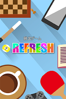 Screenshot 1: 脱出ゲーム Refresh