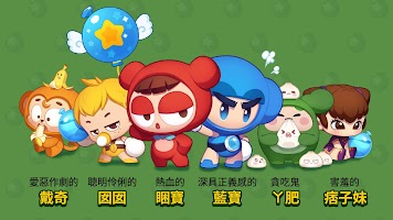 Screenshot 2: 爆爆王M