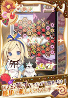 Screenshot 2: Puzzle Alice Link