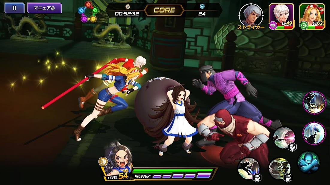 [Download] THE KING OF FIGHTERS ALLSTAR - QooApp Game Store
