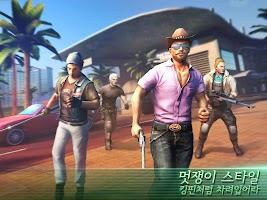 Screenshot 4: 갱스터 베가스 – 슈팅, 전투 & 레이스 범죄 게임