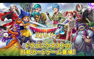 Screenshot 1: Dragon Quest Rivals