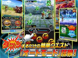 Screenshot 2: 아발론Q_일본판