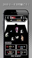 Screenshot 2: カニバルバーガー