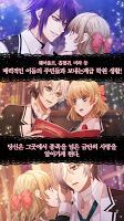 Screenshot 2: EPHEMERAL -闇之眷屬- | 韓文版