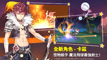 Screenshot 2: 魔法飛球