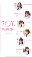 Screenshot 1: IZ*ONE Private Mail