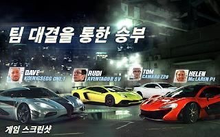 Screenshot 4: CSR Racing 2