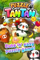 Screenshot 1: LINE Puzzle TanTan