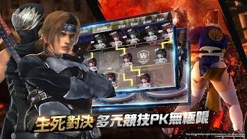 Screenshot 3: Dead or Alive Mobile