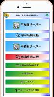 Screenshot 1: 島あげます~箱庭諸島~