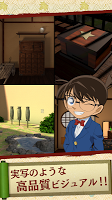 Screenshot 4: Detective Conan X Escape Game: The Puzzle of a Room with Triggers