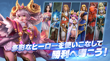 Screenshot 2: 伝説対決 -Arena of Valor- | 日本語版