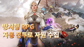 Screenshot 2: Trials of Heroes: 영웅의 시련